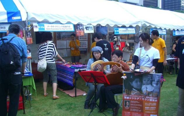 グローバルフェスタ2013出展のお知らせ及びボランティア募集