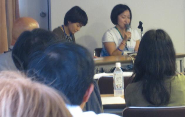 平成25年度 活動報告会開催のご報告